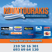 Banner_Left1_200x200_Kountourakis