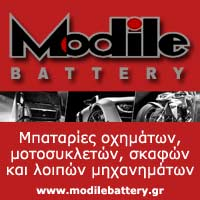 Banner_Left1_200x200_ModileBattery