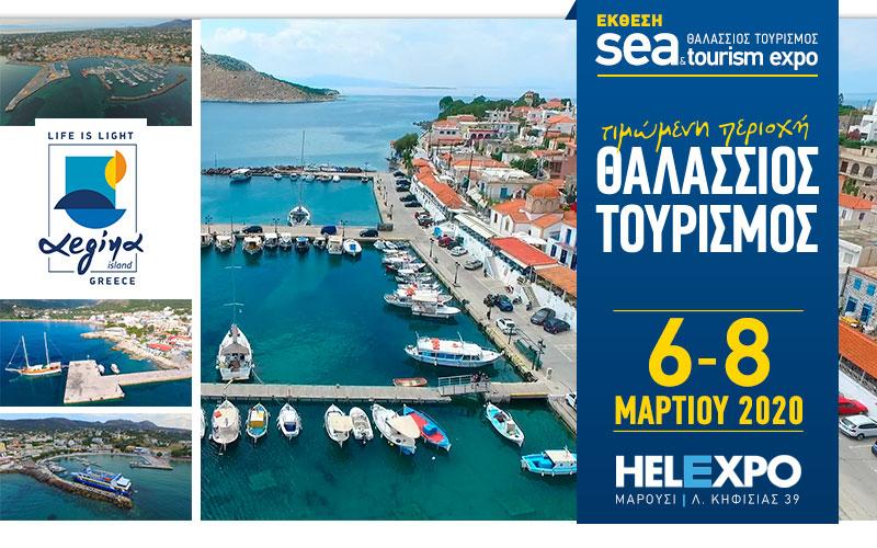 Boat & Fishing Show 2020 - 50 Πανελλήνιες Πρεμιέρες - 220 εκθέτες 3